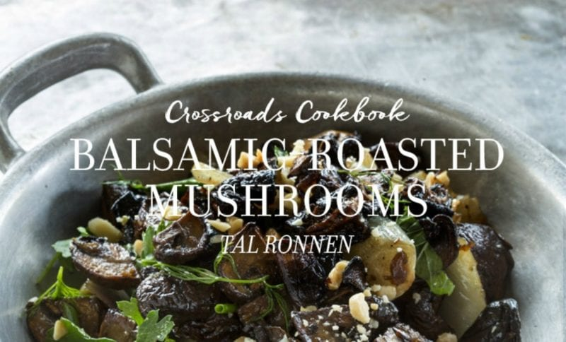 Balsamic Roasted Mushrooms